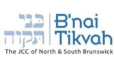 B'Nai Tikvah